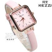 KEZZI珂紫 方形 美型鑲鑽手錶 輕巧淑女錶 防水手錶 皮革帶 學生手錶 玫瑰金電鍍x粉 KE1864粉
