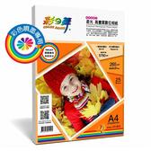 彩之舞 RC柔光珍珠型 高畫質數位相紙【高白】-防水 HY-B75 (A4 25入)