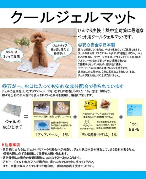*KING WANG*日本Cool Cool長效消暑涼墊睡墊-S號 ~ 北海道寵物超級涼墊-日本製