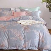 新一代天絲 吸濕排汗 單人床包兩用被三件組 飛揚-藍