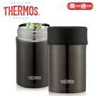 【THERMOS膳魔師】不鏽鋼真空食物燜燒罐/0.5L(黑色2入組)