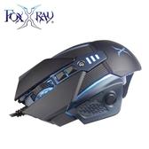 【FOXXRAY 狐鐳】深海獵狐電競滑鼠(FXR-SM-53)