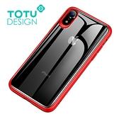 TOTU iPhone XS Max XR X 全包軟邊防摔手機殼 晶彩系列