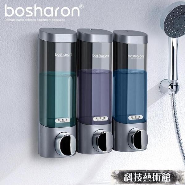 給皂機 三頭皂液器洗手液掛壁器免打孔按壓瓶酒店洗發水沐浴露盒子壁掛式 交換禮物