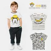 男童短袖T恤 2018夏裝夏季新款童裝兒童寶寶小童打底衫上衣U8426 雙12鉅惠 聖誕交換禮物