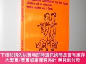 二手書博民逛書店chinesische罕見satire humor von hua junwu 華君武漫畫選 1955-1982