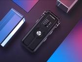 現代錄音筆專業高清降噪帶攝像頭錄像筆1080p小型隨身上課用學生迷你超長待機 NMS小明同學