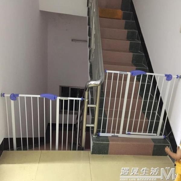免打孔安全門欄樓梯護欄防護柵欄護欄寵物貓狗隔離欄 聖誕節全館免運