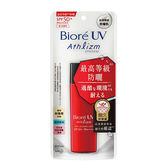 BioreA極效防曬乳65ml 【康是美】