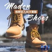 馬丁靴男高幫英倫風工裝鞋加絨中筒雪地靴【英賽德3C數碼館】