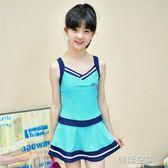 兒童泳衣女孩連體裙式中大童大碼保守平角褲泳裝公主學生游泳衣 韓語空間