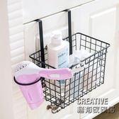 極有家  櫥柜收納掛籃廚房用品門背收納籃 瀝水收納架調料架置物架