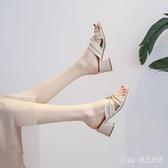 2020年夏季時尚新款中跟粗跟夏天半拖鞋外穿懶人高跟涼拖鞋女 KP1396【Pink 中大尺碼】