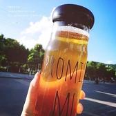 韓國便攜大容量玻璃杯 男女學生泡茶杯帶蓋茶隔創意水杯子 隨手杯