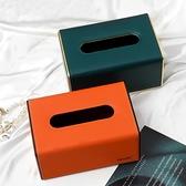 抽紙盒家居用客廳北歐可愛臥室餐巾紙盒【聚寶屋】