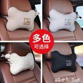 汽車頭枕 護頸枕汽車用靠枕車內用品可愛卡通頸椎頭枕車用 潔思米