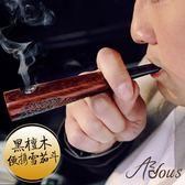 愛斗仕煙斗黑檀木手工便攜煙絲斗雪茄斗直式迷你煙絲煙斗男士煙具  莉卡嚴選