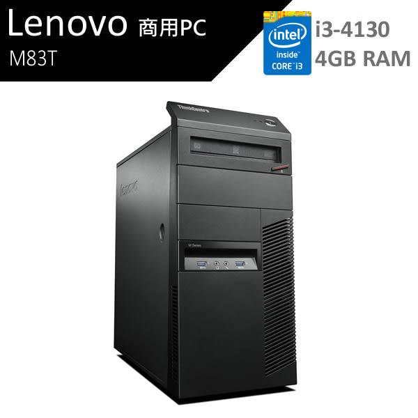福利品 聯想 M83T(/i3-4130/4G/500G/W7P)