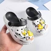 兒童洞洞鞋防滑小童寶寶拖鞋夏男童涼拖鞋室內浴室女童親子沙灘鞋 設計師生活