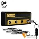 【英式復古音箱造型鑰匙座】【Pluginz BE-100】【棕色眼睛 FRIEDMAN】【4支鑰匙圈/1個鑰匙座】