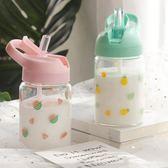 【春季上新】韓國帶吸管便攜成人玻璃杯少女心潮流清新學生正韓水杯子可愛創意