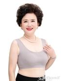 媽媽內衣 無鋼圈背心式媽媽無痕運動內衣女夏薄款文胸50歲中老年人大碼胸罩 愛麗絲
