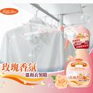 【富樂屋】寶柔玫瑰香氛溫和衣領精500ml (1入組)