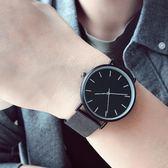 手錶 簡約設計 輕薄鋼織中性手錶 立體簡約腕錶 美斯特精品