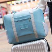 旅行手提包便攜短途拉桿包大容量行李包女防水可折疊單肩包旅游袋 【販衣小築】