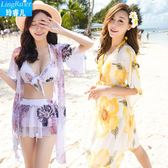 韓國泳衣女三件套比基尼分體裙式保守遮肚小胸聚攏性感泡溫泉游泳      柠檬衣舍