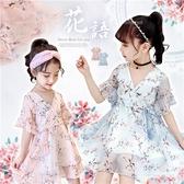 浪漫夏日唯美V領雪紡花朵洋裝-2色(270706)【水娃娃時尚童裝】