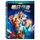 明日傳奇 第3季 DVD | OS小舖