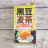 日本沖泡大麥黑豆茶216g_27入*10包/箱【0216零食團購】4972455032706-B
