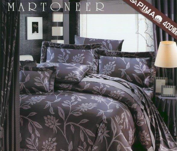 雙人加大-6*6.2尺 瑪東尼奧_尋覓爵士400條紗7件式床罩組