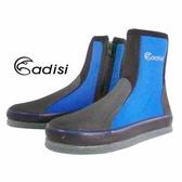 ADISI 長筒防滑鞋 AS11109 /城市綠洲專賣(朔溪鞋.止滑鞋.雨鞋.登山用品.長筒鞋)