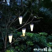 太陽能燈戶外庭院燈家用防水別墅花園草坪燈院子露臺裝飾迷你路燈