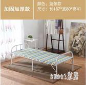 折疊床 單人床家用簡易床雙人辦公室午休床成人行軍床經濟型 df13925【Sweet家居】