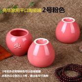 【新年鉅惠】2號粉色陶瓷灸罐金木水火土陶瓷罐尚赫陶瓷拔火罐家用五行火罐