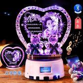 音樂盒水晶球音樂盒八音盒diy定制創意生日禮物女生閨蜜特別實用送女孩