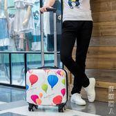 行李箱韓版卡通17寸登機箱鏡面女迷你18寸學生小拉桿箱萬向輪 igo街頭潮人