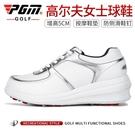 新款高爾夫球鞋女士坡跟增高運動鞋 透氣防水按摩墊女鞋增高5C