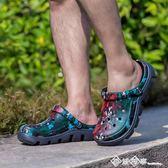 洞洞鞋男防滑軟底沙灘鞋2018夏季新款韓版大頭拖鞋厚底透氣涼鞋潮  西城故事