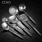 CCKO 煎鏟平鏟漏鏟不銹鋼鏟炒菜鏟煎勺湯勺撈麵勺不銹鋼勺掛架廚房用具