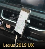 LEXUS UX200 UX250h 專用型 6吋 碳纖維 卡扣式 專用重力手機支架 閃黃燈 手機架 卡扣手機架