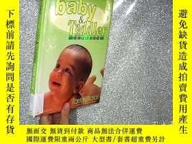 二手書博民逛書店baby&toddler罕見cook book嬰兒和幼兒烹飪書(