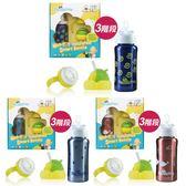 美國 Pacific Baby 3in1全階段304不鏽鋼保溫奶瓶禮盒組200ml(3色可選)