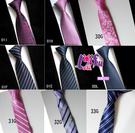 來福,k205手打8cm色織南韓絲手打領帶,售價150元