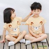 兒童睡衣男童夏季純棉薄款女童夏裝寶寶夏天小男孩短袖家居服組合裝【小玉米】