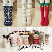 珊瑚絨襪子女冬天中筒加絨加厚秋冬季睡眠睡覺月子毛巾地板聖誕襪 雅楓居