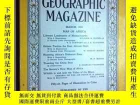 二手書博民逛書店【罕見原版 】1950年3月號《美國國家地理》Trawling